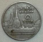 monedas de Asia - Tailandia -  1988 (Reverso)