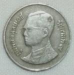 monedas de Asia - Tailandia -  1990 (Anverso)