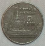 monedas de Asia - Tailandia -  1990 (Reverso)