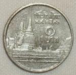 monedas de Asia - Tailandia -  1993 (Reverso)