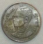 monedas de Asia - Tailandia -  1994 (Anverso)