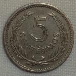 monedas de America - Uruguay -  1953 (Reverso)