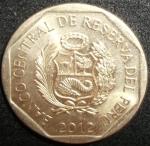 monedas de America - Perú -  2012 (Anverso)