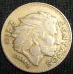 monedas de America - Colombia -  1964 (Anverso)