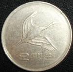 monedas de Asia - Corea del sur -  1984 (Anverso)