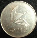 monedas de Asia - Corea del sur -  1995 (Anverso)