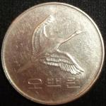 monedas de Asia - Corea del sur -  1999 (Anverso)