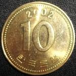 monedas de Asia - Corea del sur -  2002 (Reverso)