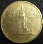 monedas de Asia - Corea del sur -  2003 (Anverso)