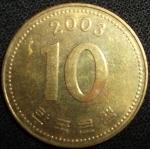 monedas de Asia - Corea del sur -  2003 (Reverso)