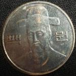 monedas de Asia - Corea del sur -  2011 (Anverso)