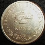 monedas de Europa - Croacia -  1993 (Reverso)