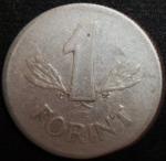 monedas de Europa - Hungría -  1968 (Reverso)