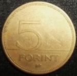monedas de Europa - Hungría -  1992 (Reverso)