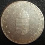 monedas de Europa - Hungría -  1993 (Anverso)