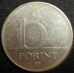 monedas de Europa - Hungría -  1994 (Reverso)