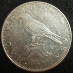 monedas de Europa - Hungría -  1995 (Anverso)
