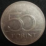 monedas de Europa - Hungría -  1995 (Reverso)