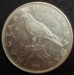 monedas de Europa - Hungría -  1996 (Anverso)