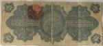 monedas de America - México -  1914 (Reverso)
