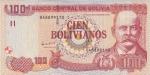 monedas de America - Bolivia -  Gabriel Rene Moreno
