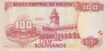 monedas de America - Bolivia -  Universidad San Francisco Xavier de Chuquisaca
