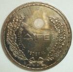 monedas de America - México -  1994 (Anverso) Token