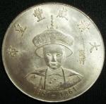 monedas de Asia - China -  (Anverso) Token