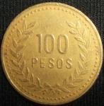 monedas de America - Colombia -  1992 (Reverso)