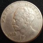 monedas de America - Cuba -  1962 (Reverso)