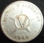 monedas de America - Cuba -  1966 (Reverso)