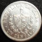 monedas de America - Cuba -  1971 (Anverso)