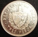 monedas de America - Cuba -  1995 (Anverso)