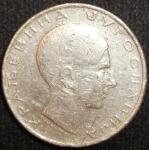 monedas de Europa - Yugoslavia -  1938 (Anverso)