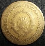 monedas de Europa - Yugoslavia -  1955 (Reverso)