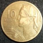 monedas de Europa - Yugoslavia -  1963 (Anverso)