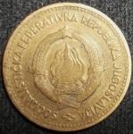 monedas de Europa - Yugoslavia -  1963 (Reverso)
