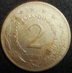 monedas de Europa - Yugoslavia -  1972 (Reverso)