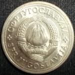 monedas de Europa - Yugoslavia -  1974 (Anverso)