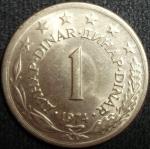 monedas de Europa - Yugoslavia -  1974 (Reverso)