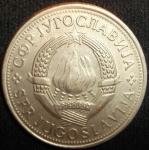 monedas de Europa - Yugoslavia -  1975 (Anverso)