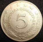 monedas de Europa - Yugoslavia -  1975 (Reverso)