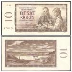 monedas de Europa - Checoslovaquia -  88 - Dos niñas con flores y la presa de Orava