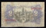 monedas de Europa - España -  Reverso de billete de 2 pesetas de República  Española
