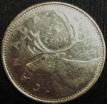 monedas de America - Canadá -  1986 (Reverso)