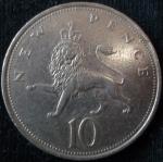 monedas de Europa - Reino Unido -  1970 (Reverso)