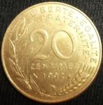 monedas de Europa - Francia -  1992 (Reverso)