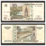 monedas de Europa - Rusia -  Vistas de Krasnoyarsk