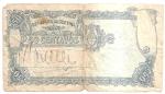 monedas de America - Argentina -  billete reverso