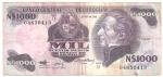 monedas de America - Uruguay -  billete anverso